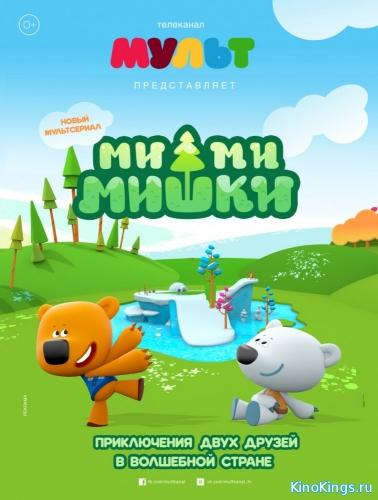 Kinoking images.drownedinsound.com :